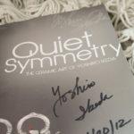 Quiet Symmetry by Yoshiro Ikeda